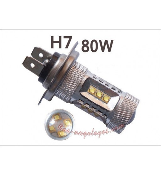 Kit de bombillas LED H7 80 Watios
